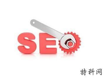 网站seo关键词软件工具有哪些 第1张